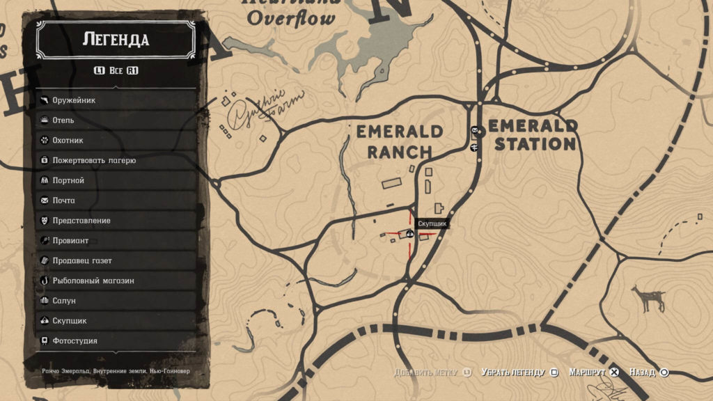 Red Dead Redemption 2 - Beginner's tips and tricks
