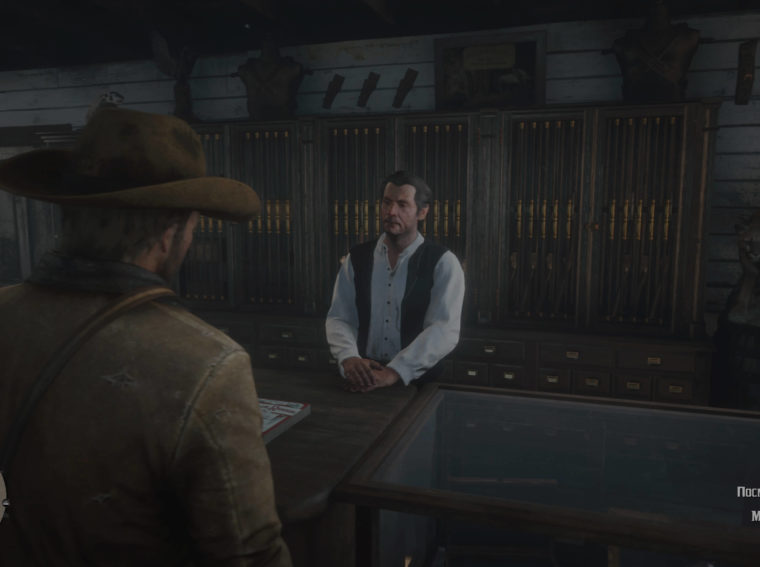 Red Dead Redemption 2 - The sale of Steam-version of the game has started