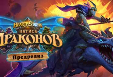 Hearthstone will have Auto Battlefields and the Descent of Dragons add-on