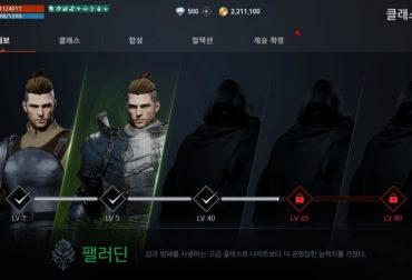 Lineage 2M Tips how to get Blue - Red - Purple Skill Book without spending lots of Adena