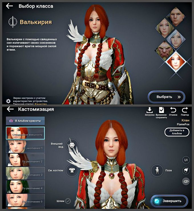Black Desert Mobile - the most complete guide to the game start, all you need to know