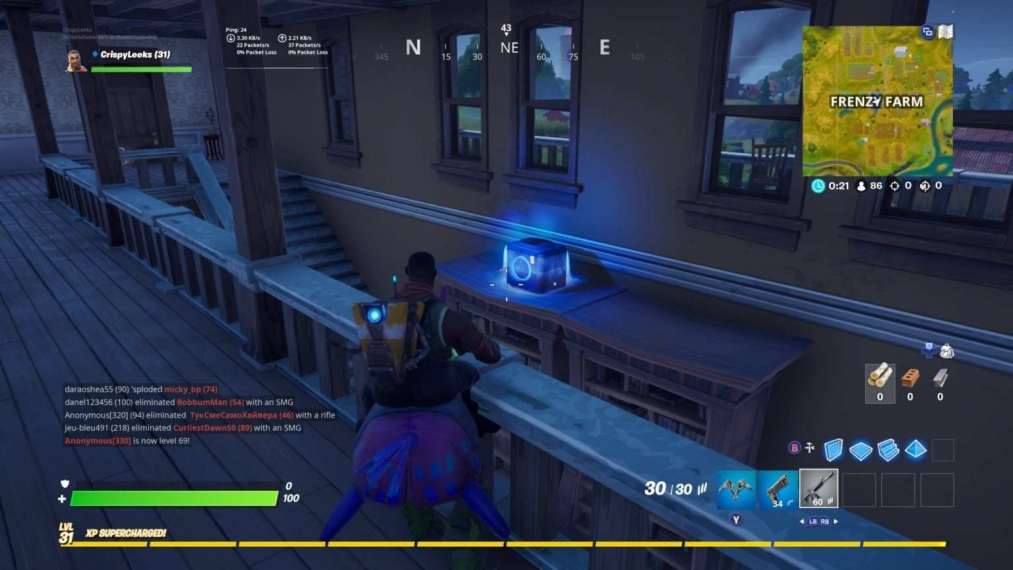 A light sword in Fortnite. Where to find and how to use?