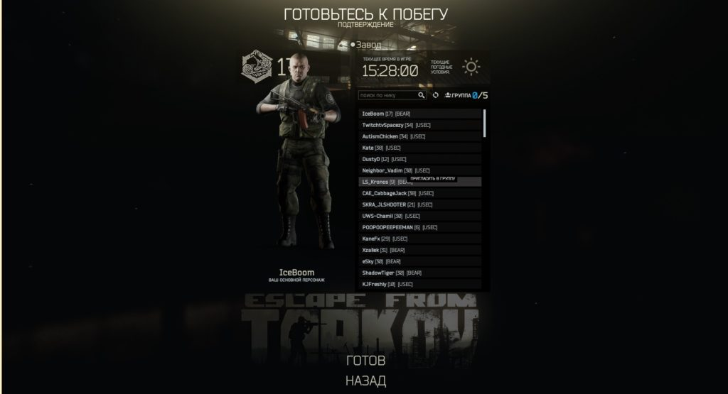 Top 10 tips for beginners in Escape from Tarkov