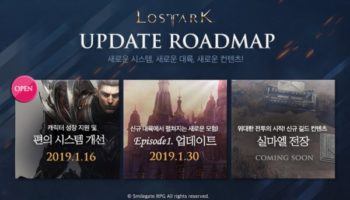 Lost Ark: Europe release planned after Japan