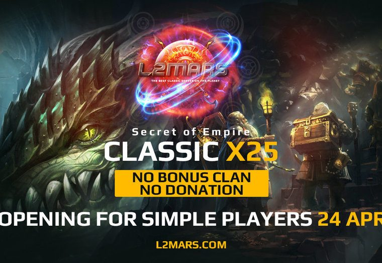 L2MARS.com - START TODAY -No donation/No bonus clan - relax pvp classic x25 Lineage 2 server